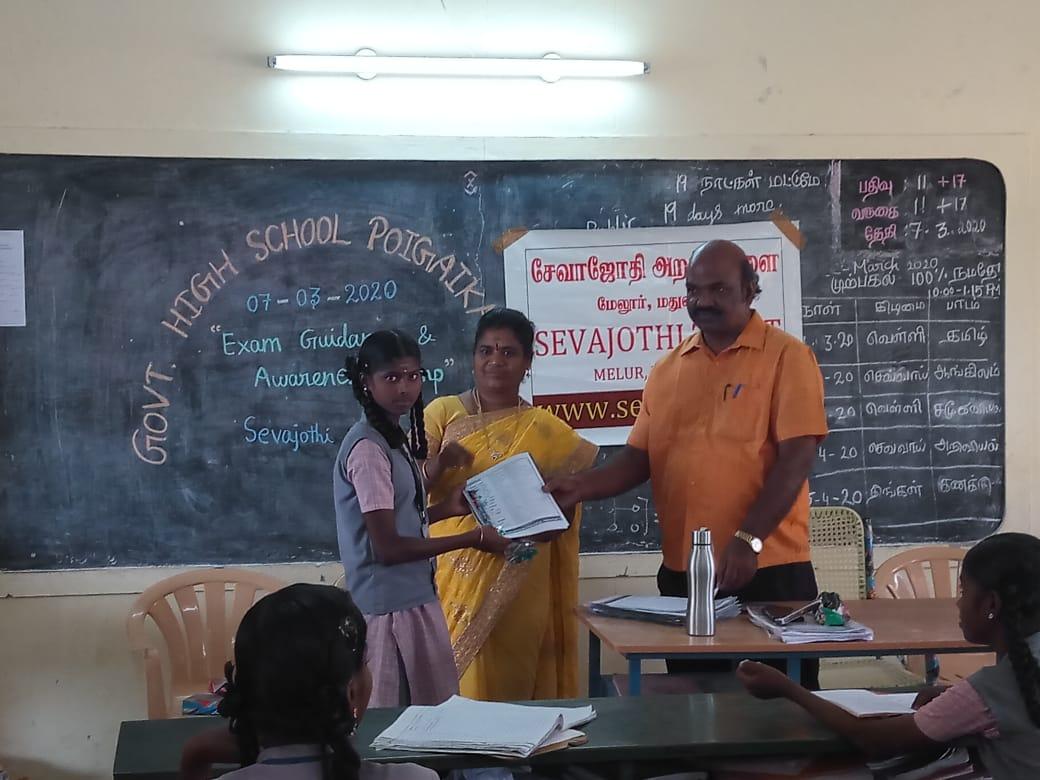 Exam Awareness Camp