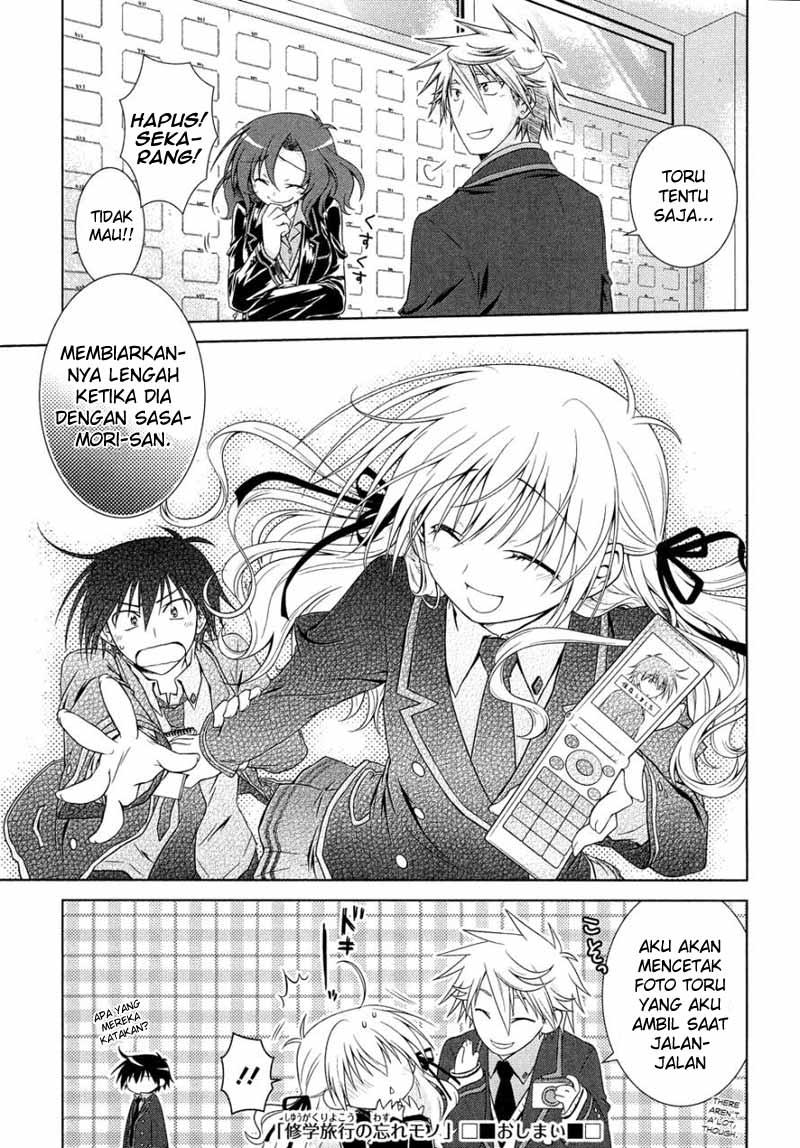 Komik iris zero 015.5 16.5 Indonesia iris zero 015.5 Terbaru 14 Baca Manga Komik Indonesia 