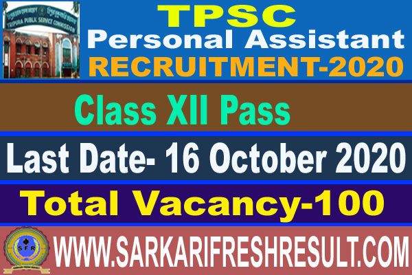 tpsc,tpsc recruitment 2020,tpsc  Personal Assistant Recruitment 2020,sarkarifreshresult,latest job, government job,sarkari job,tripura job,tripura,
