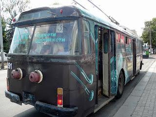 Рівне. Вул. Соборна. Тролейбус