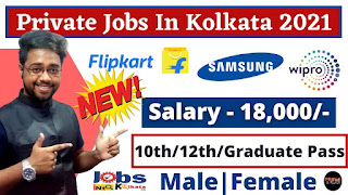 Private Jobs In Kolkata 2021   Wipro Jobs Kolkata   Samsung Jobs Kolkata   Apply Now