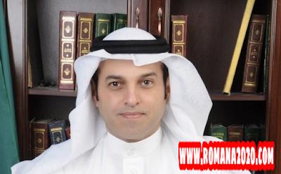 أخبار السعودية سعود القحطاني : تصريحات وزير المالية أبرزت متانة الاقتصاد السعودي في وجه فيروس كورونا المستجد covid-19 corona virus كوفيد-19