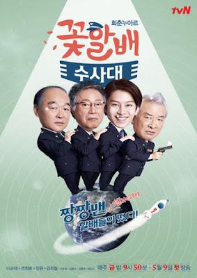 Đội Điều Tra Đẹp Lão - Grandpas Over Flowers Investigation Team (2014)
