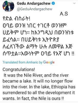 """أزمة سد النهضة: """"النيل تحول إلي بحيرة"""" إثيوبيا تستمر في استفزاز مصر بشكل غير مسبوق !"""