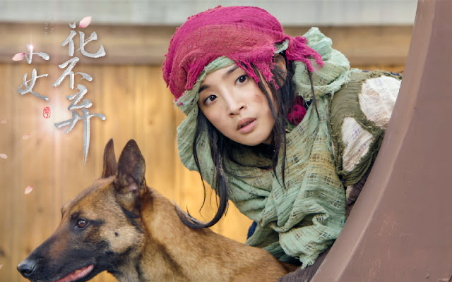 ariel lin yichen I will never let you go cdrama