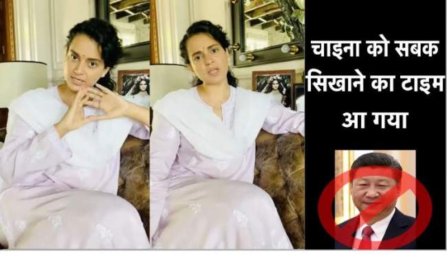kangana-ranaut-appeals-to-fans-not-to-use-chinese-products