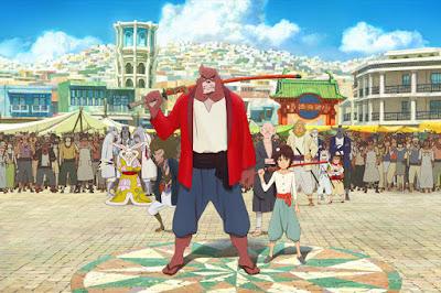 Bakemono no Ko (The Boy and the Beast) Subtitle Indonesia