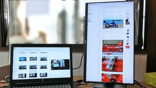 ノートPC横画面、P2421D縦画面使用例画像