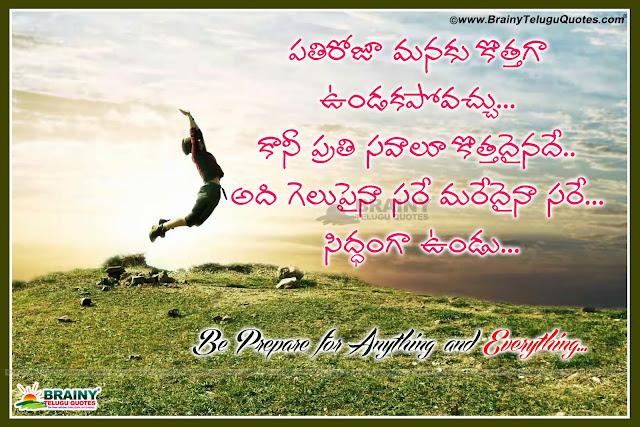 telugu inspirational life messages,inspirational quotes in telugu,life changing motivational words in telugu images,telugu famous words on life,best quotes on life in telugu,Heart Touching Telugu life inspirational Quotes,Daily life changing Motivational Words sms messages in Telugu,Life Lesson Quotes, Life Lessons, Life Quotes,family relationship quotes in telugu,telugu quotations images,nammakam quotes in telugu,money and relationship quotes in telugu