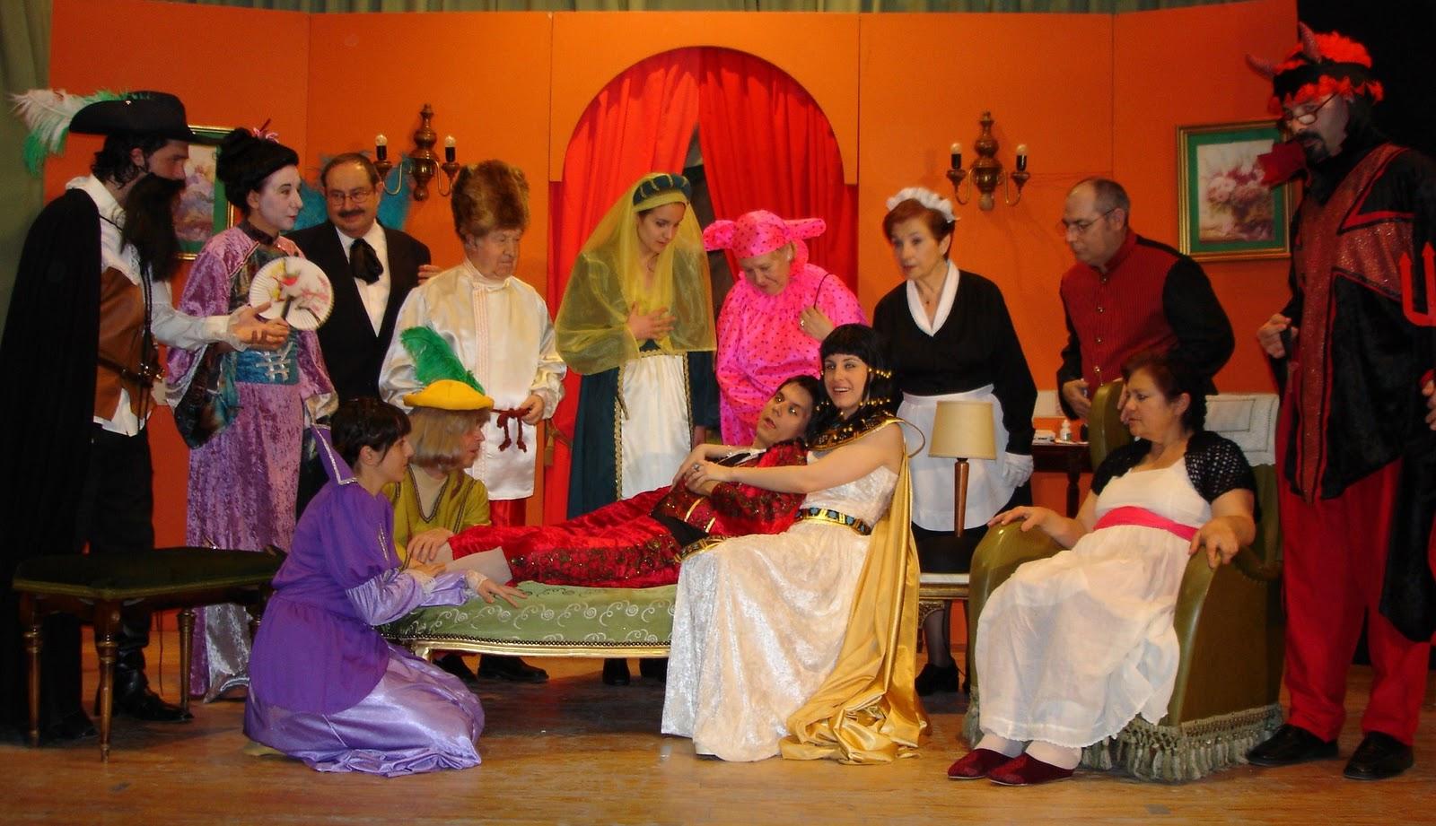 Teatro aficionado el grupo de teatro la farandula de 1905 for Chimentos de la farandula