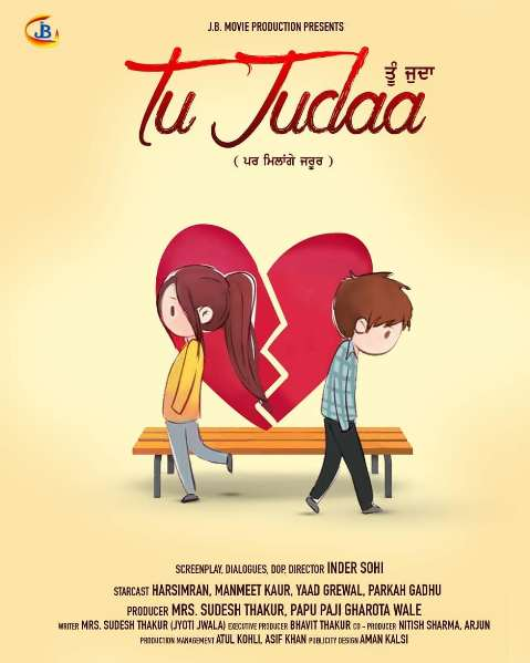 Tu Judaa next upcoming punjabi movie first look movie Harsimran, Manmeet Poster of download first look, release date