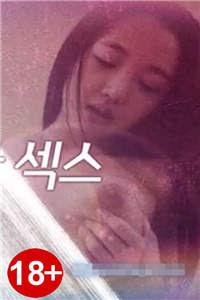 Her True Story Part 1 Full Korea 18+ Adult Movie Online Free