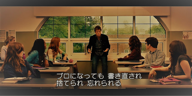 映画『リライフ』のシーン2