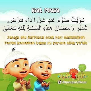 Niat Sahur memperkuat Siang Awal hari yang Sebenarnya