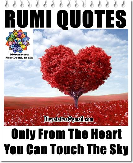 rumi quotes, rumi love quote, rumi image quotations, rumi mystical quotations