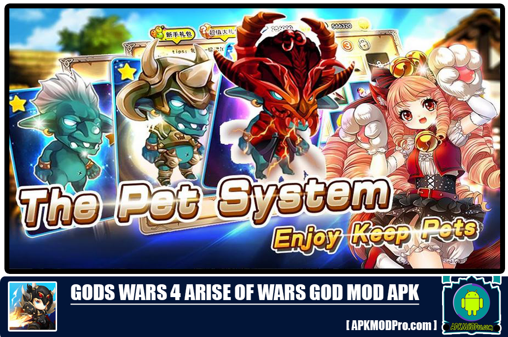 Gods Wars 4 Arise Of War God MOD APK [Unlimited Money/Gold/Coins]
