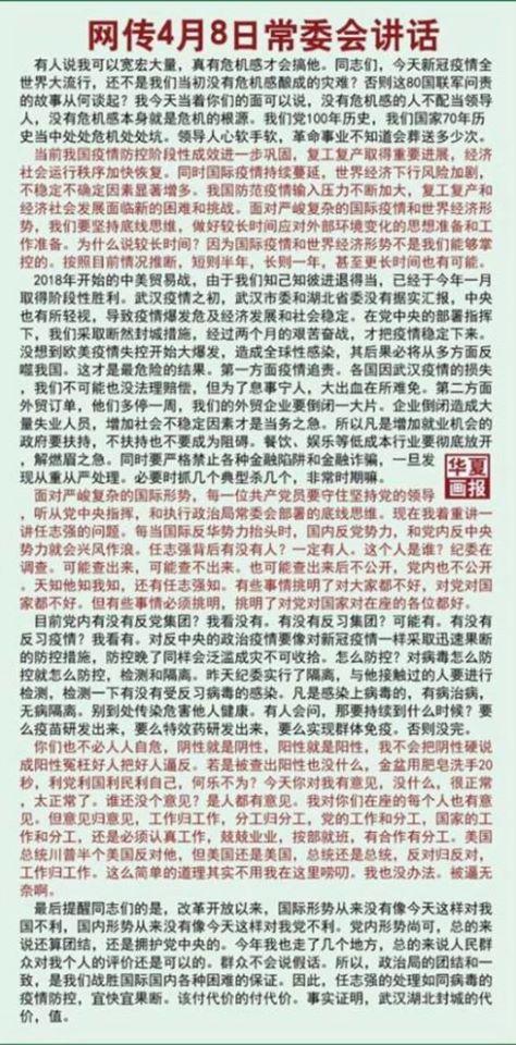 Dịch bệnh viêm phổi Vũ Hán gieo họa toàn cầu, các quốc gia trên thế giới không ngừng yêu cầu Trung Quốc phải chịu trách nhiệm bồi thường