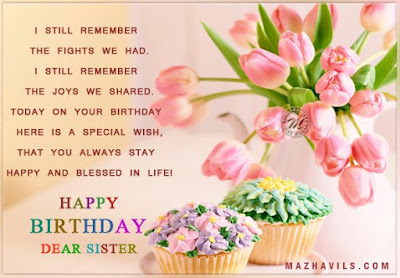 birthday sms for sister