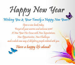 Download beautiful new year wish images pics dp