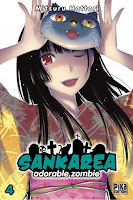 Sankarea Cover Vol. 04