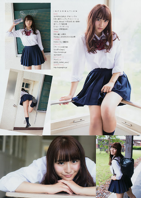 浅川梨奈 Nana Asakawa Young Magazine No 46 2017 Photos