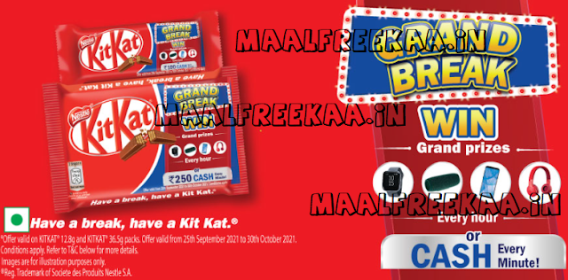 SMS and win Free Smartphone tablets and more prizes
