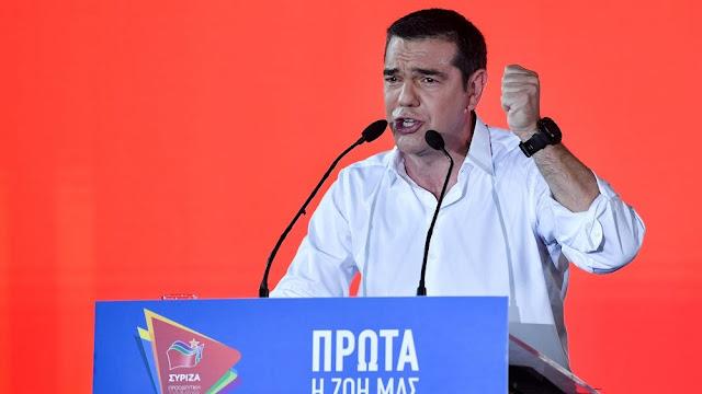 Με επίκληση του Δημοψηφίσματος-κοροϊδία πάει ο Τσίπρας στις κάλπες