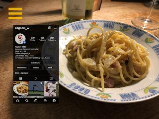AR調理アシスタントアプリ「ボーノ!Cooking」SNS連携機能