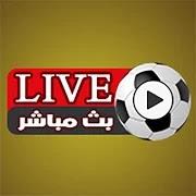 تحميل تطبيق مباريات اليوم بث مباشر Hd يلا كورة لايف للاندرويد kooralife