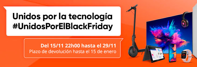 Black Friday 2020 PcComponentes