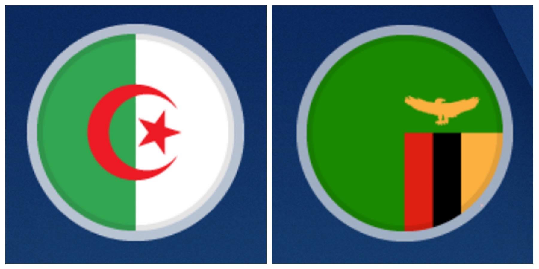 مباراة الجزائر وزامبيا اليوم