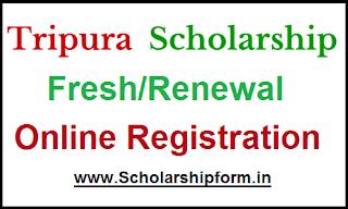 Tripura ePass Scholarship 2017