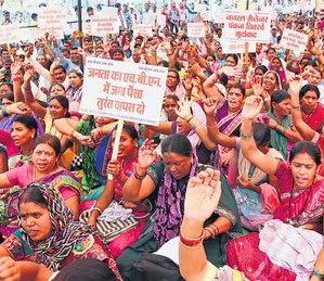 raipur, HBN, MLM NEWS, MLM hindi news, chit fund, hbn dairies and allied ltd, HBN,