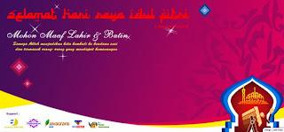 Banner Lebaran Idul Fitri