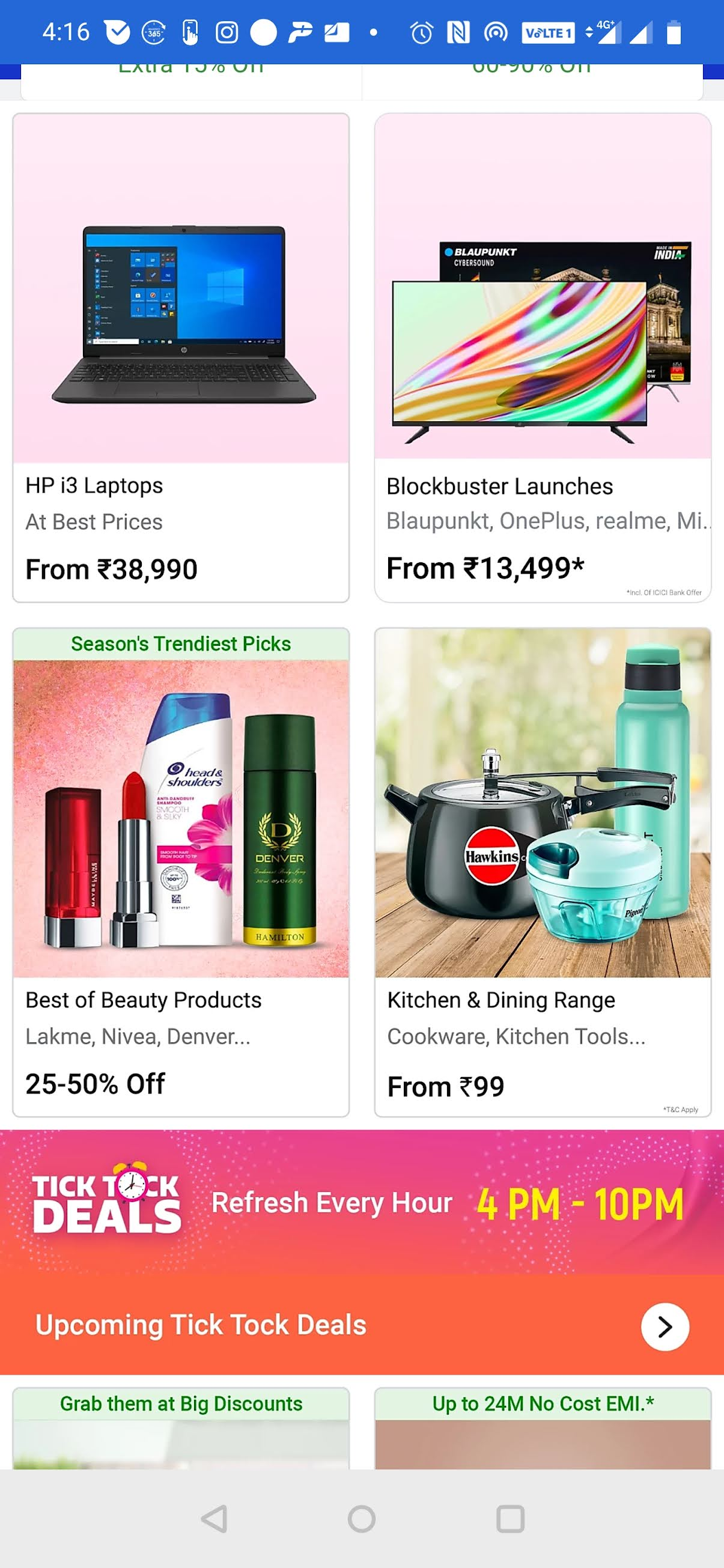 http://www.pravinvankar.in/2021/07/big-sell-with-flip-cart-use-full-for.html