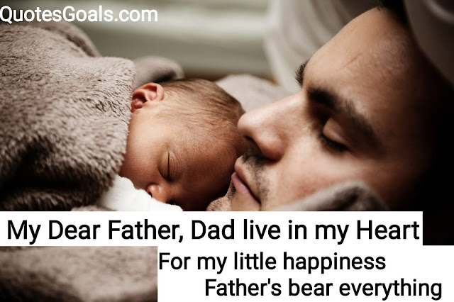 Father And Daughter Relationship Quotes With Images