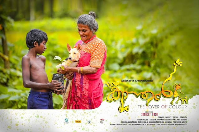 kanthan the lover of colour full movie, kanthan the lover of colour full movie download, kanthan the lover of colour review, kanthan – the lover of colour, mallurelease