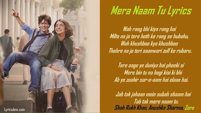 Mera Naam Tu Lyrics