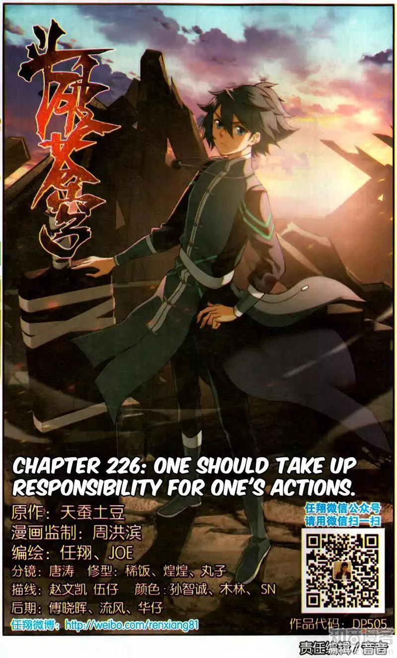 Battle Through Heaven Chapter 226-2
