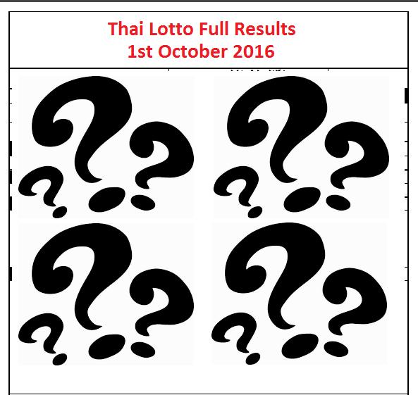 1st-October-Thai-Lotto-VIP-KING