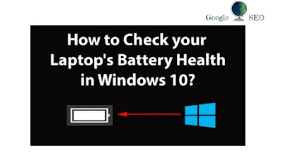 health of battery
