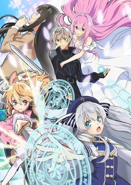 Vídeo promocional del anime Seirei Gensouki - Spirit Chronicles que revela su estreno el 5 de julio.