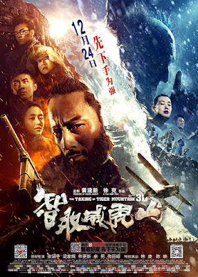 The Talking of Tiger Mountain 2014 Hindi Dubbed 720p BRRip 1GB hollywood movie The Talking of Tiger Mountain hindi dubbed dual audio hindi english language 720p hdrip web rip webdl free download or watch online at world4ufree.pw