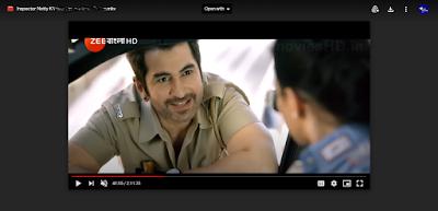 ইন্সপেক্টর নটি কে ফুল মুভি (জিত) । Inspector Notty K Full HD Movie Watch