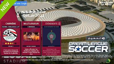 طريقة تحميل دريم ليج dls 21 مود كأس العالم قطر 2022 (اونلاين +اوفلاين) للأندرويد