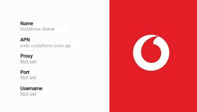 اعدادات الانترنت والوسائط لجوال بلاك بيري فودافون قطر