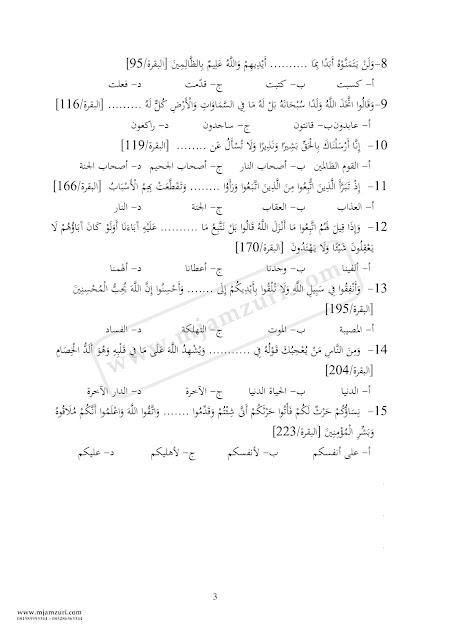Bimbel Persiapan Tes Beasiswa Universitas Al-Azhar, Mesir