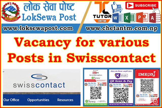 Swiss Connect - Vacancy For Various Posts