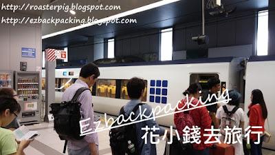 關西機場Haruka自由席車廂