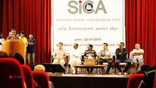 SICA Tamil Website Launch Stills  0006.jpg